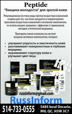RussInform_peptide-29