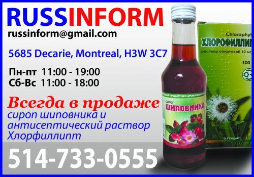 Russinform-31-hotiz