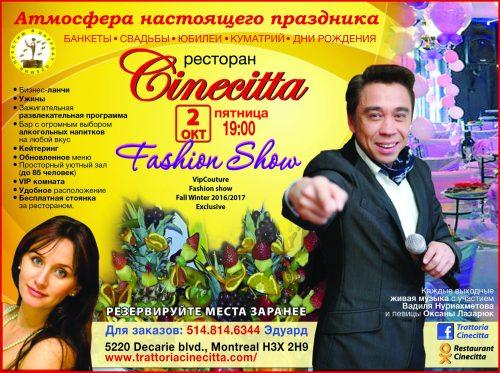 Cinecitta-new-web