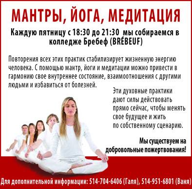 Yoga-37