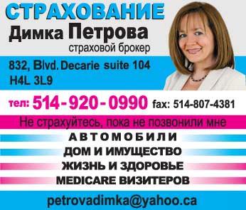 DimlkaAdvYP_1-6