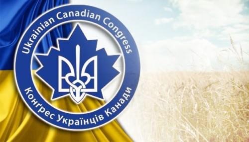 Диаспора Украины в Канаде