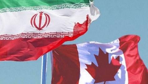 iran Can